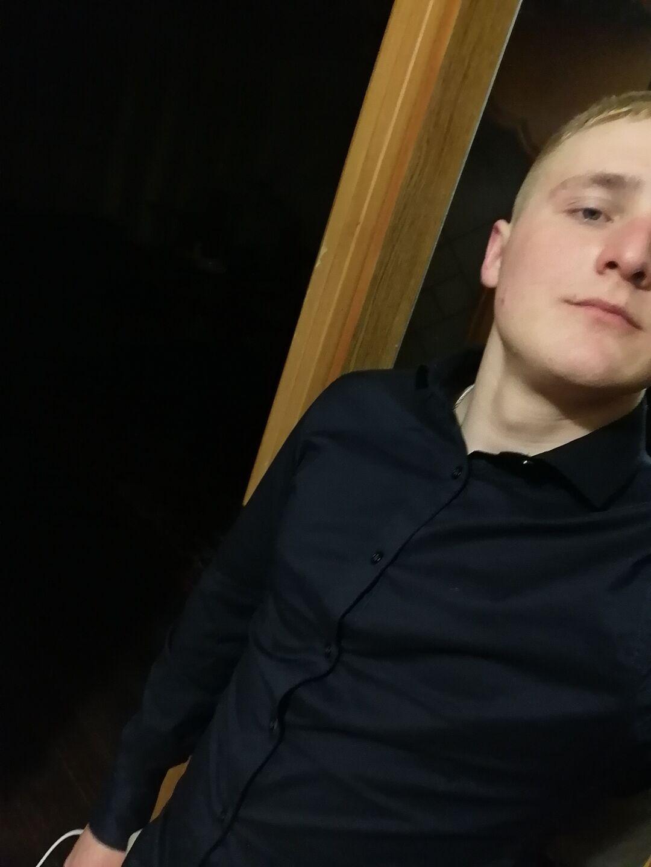 Знакомства Ленино, фото парня Алексей, 21 год, познакомится для флирта, любви и романтики