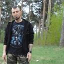 Сайт знакомств с парнями Воскресенск