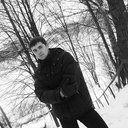 Фото Румын