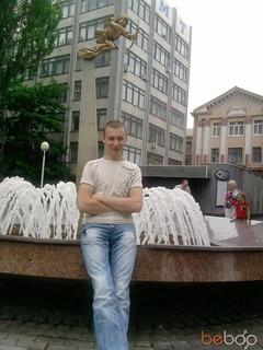 Игорка