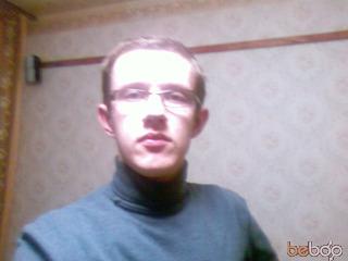 Senyafsv