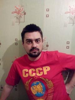 Чаунин Иван