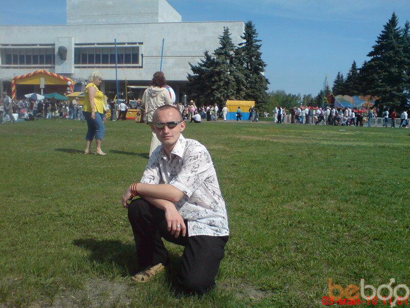 Знакомства Ульяновск, фото мужчины Kolobok, 32 года, познакомится