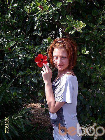 Фото девушки Маруся, Минск, Беларусь, 31
