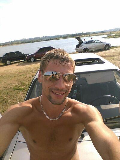Фото мужчины Ivan, Киров, Россия, 29