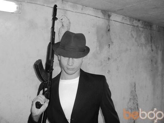 Фото мужчины Ванечка, Кишинев, Молдова, 26