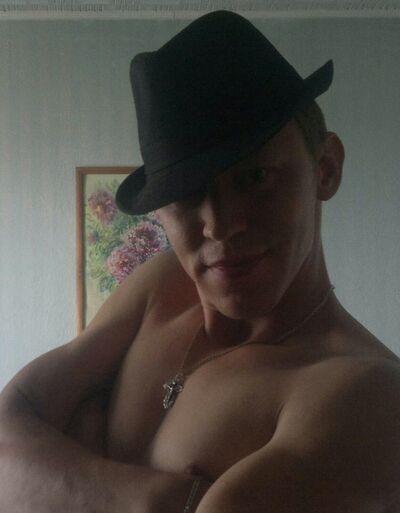 Фото мужчины Ангел, Иркутск, Россия, 33