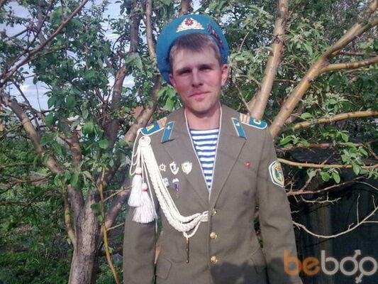 Фото мужчины лысый, Караганда, Казахстан, 34
