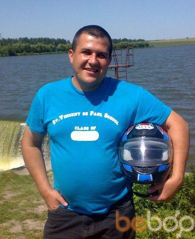Фото мужчины Рома, Подволочиск, Украина, 38