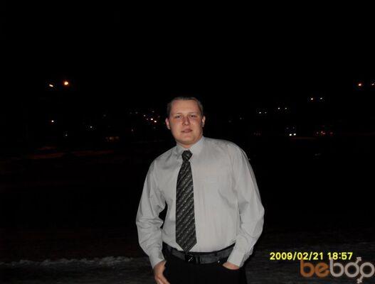 Фото мужчины sergik, Костюковичи, Беларусь, 29