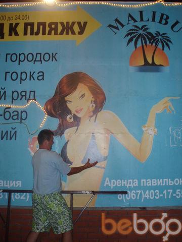 Фото мужчины ybat, Львов, Украина, 36
