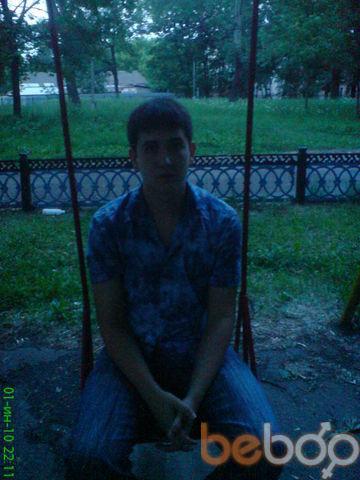 Фото мужчины Дима, Брянск, Россия, 27