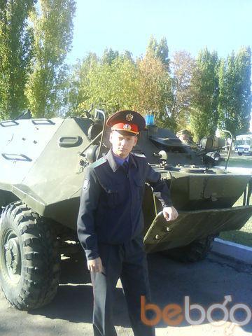 Фото мужчины piligrim1983, Энгельс, Россия, 33