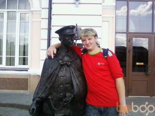 Фото мужчины Moro, Витебск, Беларусь, 28