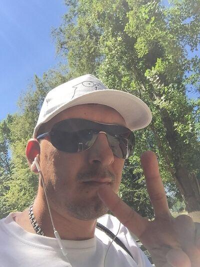 Фото мужчины АЛЕКСЕЙ, Волгоград, Россия, 36