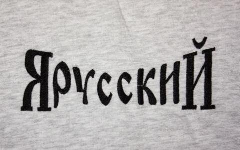 Картинка, картинки с надписями я не русская