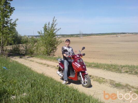 Фото мужчины Александр, Лида, Беларусь, 32