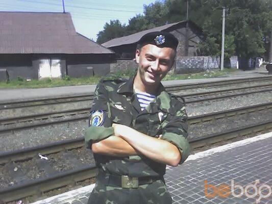 Фото мужчины Scout1594, Луганск, Украина, 32