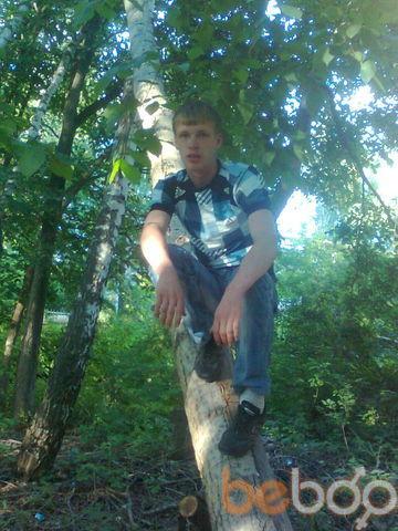 Фото мужчины Женя, Воткинск, Россия, 25