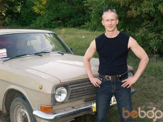 Фото мужчины eyera, Знаменка, Украина, 47