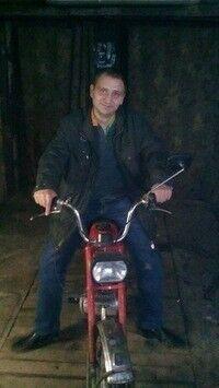Знакомства Каменск-Уральский, фото мужчины Илья, 32 года, познакомится для флирта, любви и романтики, cерьезных отношений