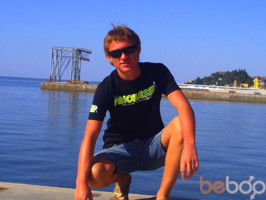 Фото мужчины ARTEM62, Донецк, Украина, 27