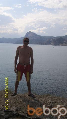 Фото мужчины dorin, Кишинев, Молдова, 35
