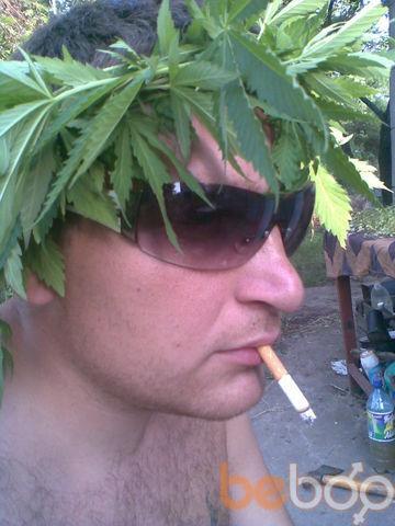 Фото мужчины Наркоманьчик, Запорожье, Украина, 37