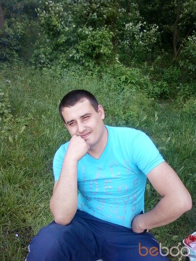 молдове сайт в знакомств геев