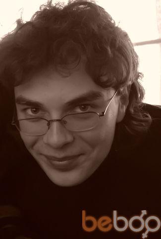 Фото мужчины абориген, Кишинев, Молдова, 28