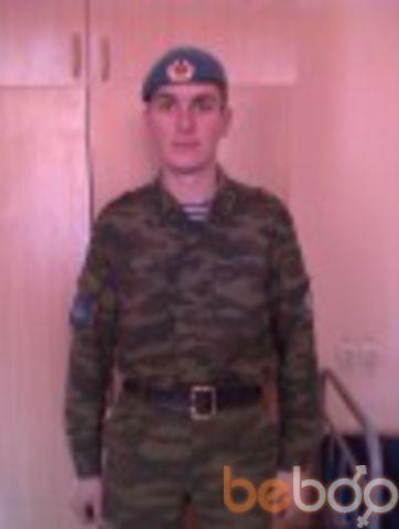 Фото мужчины Serg, Рязань, Россия, 27