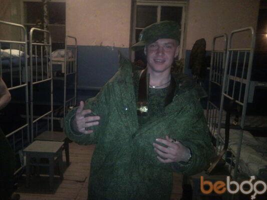 Фото мужчины ДеЖуРнЫй, Южно-Сахалинск, Россия, 27