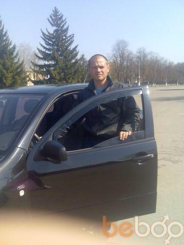 Фото мужчины Ruslan, Черкассы, Украина, 37
