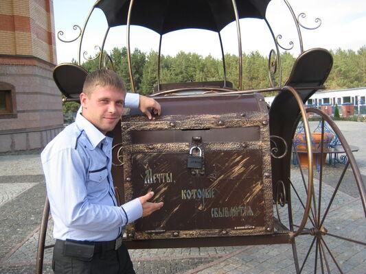 Фото мужчины Макс, Днепропетровск, Украина, 37