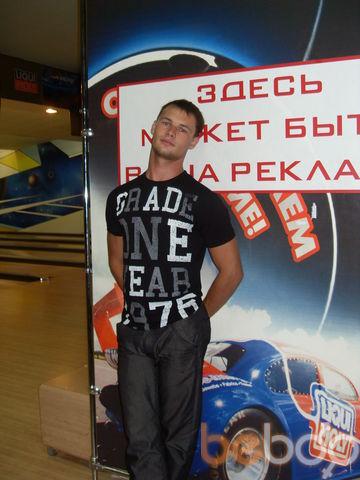 Фото мужчины девственник, Волгоград, Россия, 29