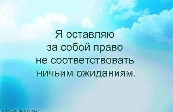 Фото девушки Надежда, Томск, Россия, 57