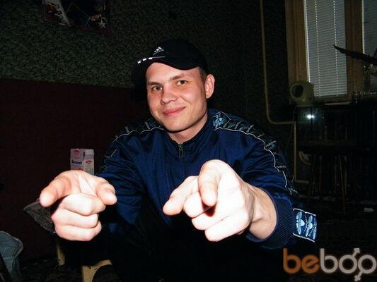 Фото мужчины Artemprodigy, Никополь, Украина, 31