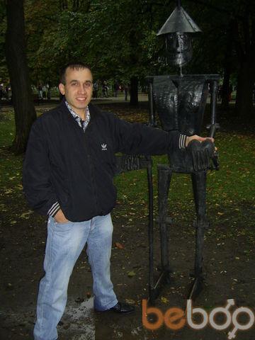 Фото мужчины JAP4ik, Мариуполь, Украина, 36