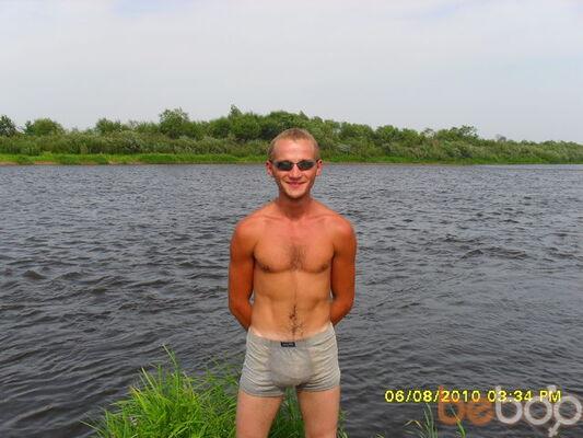 Фото мужчины DraGon, Бобруйск, Беларусь, 29