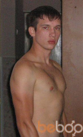 Фото мужчины Илья, Чайковский, Россия, 29