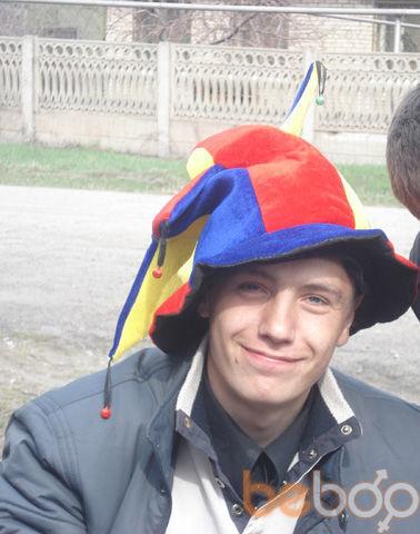 Фото мужчины я для тебя, Магнитогорск, Россия, 29