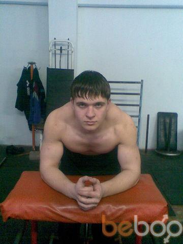 Фото мужчины Денис, Кемерово, Россия, 24
