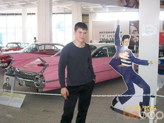 Фото мужчины Инструктор, Москва, Россия, 27
