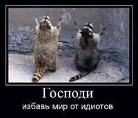 Фото мужчины Vitaliy, Киев, Украина, 33