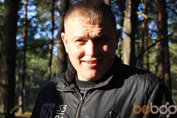 Фото мужчины рустик, Херсон, Украина, 33