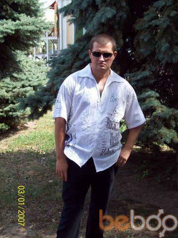 Фото мужчины maxim, Ростов-на-Дону, Россия, 40