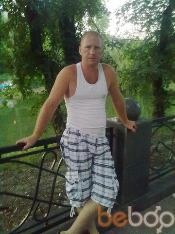 Фото мужчины Роман, Харьков, Украина, 35