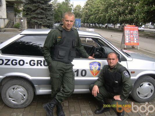 Фото мужчины gbr37, Кишинев, Молдова, 36