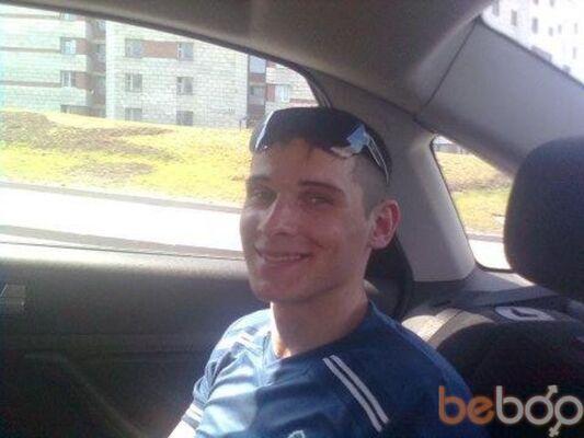 Фото мужчины Green, Курган, Россия, 28