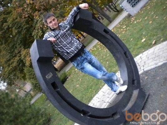 Фото мужчины Pro100, Донецк, Украина, 27